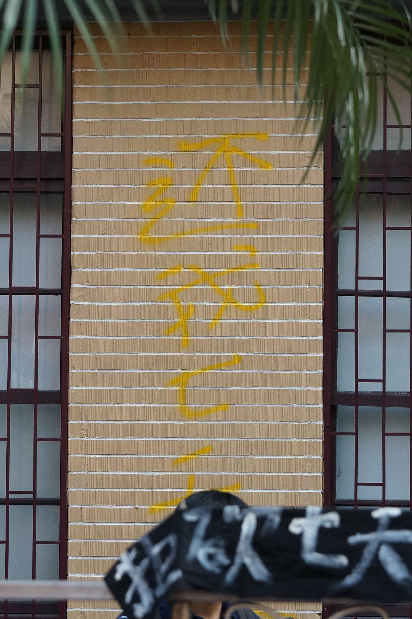 勞團立院外牆噴上「還我七天假」字樣。(攝影:王顥中)