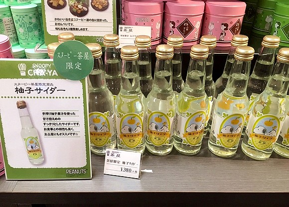 日本史努比茶屋京都必吃錦市場31