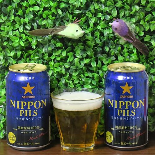 ビール:NIPPON PILS