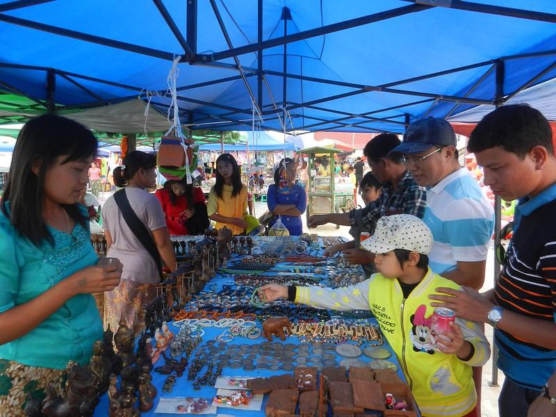 Торговля в Мьянме