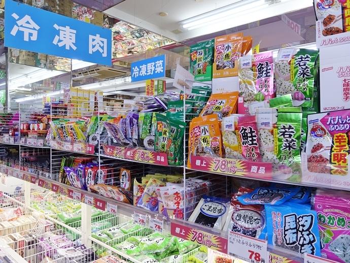32 上野酒、業務超市 業務商店 スーパー  東京自由行 東京購物 日本自由行