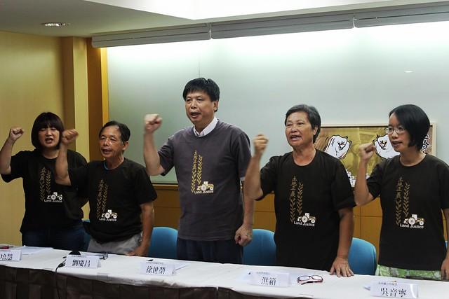 台灣農村陣線於總統大選前提出農業政策九大堅持。攝影:廖靜蕙