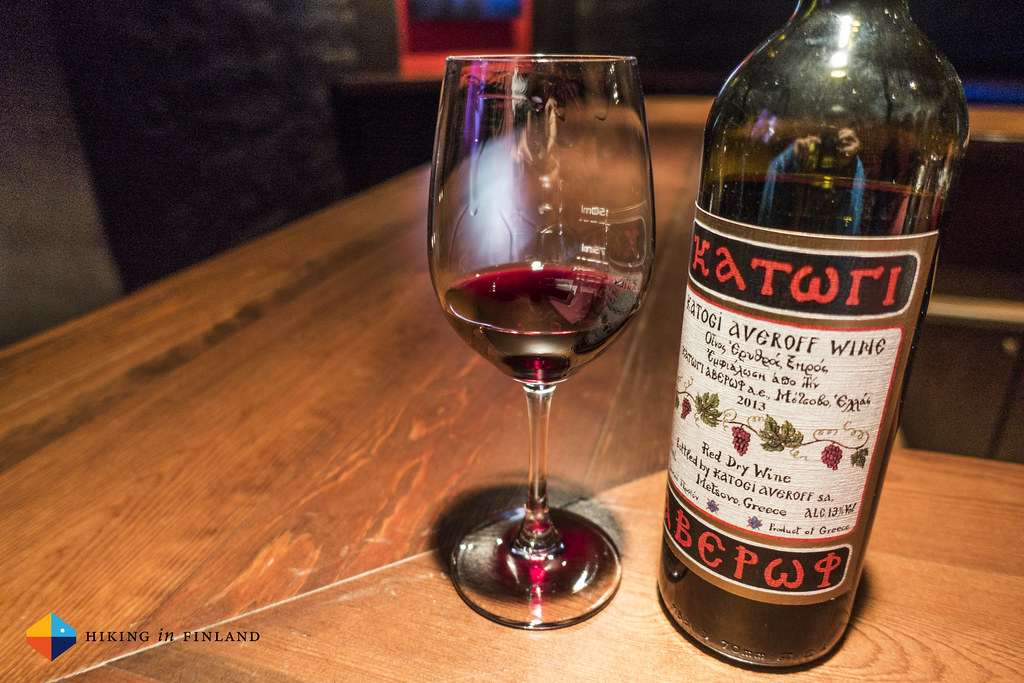 Tasty Red at Katogi Averoff Hotel & Winery
