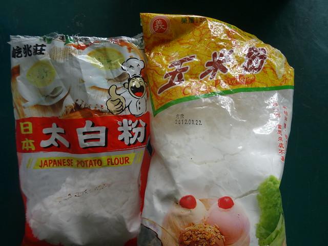 澱粉-碘液稀釋使用01