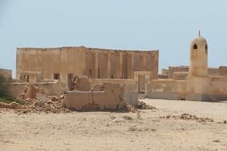Al Jumail, Qatar