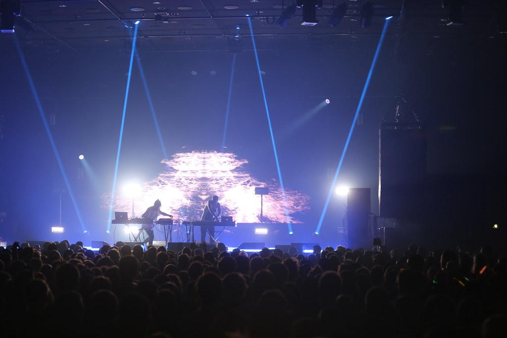 Cosmos Iceland Airwaves 2016