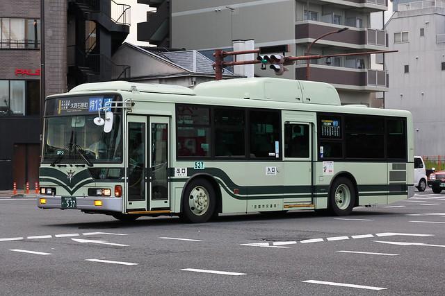 2016/09/02 京都市交通局 537