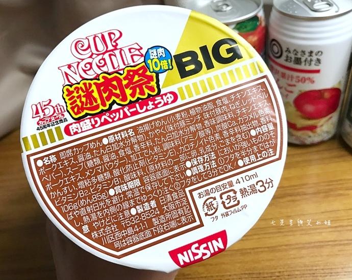 6 日清45週年 謎肉祭 10倍謎肉杯麵