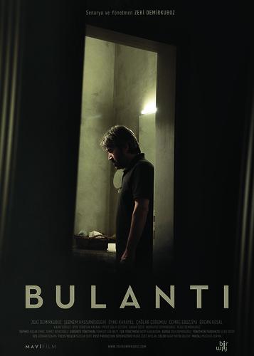 Bulantı (2015)