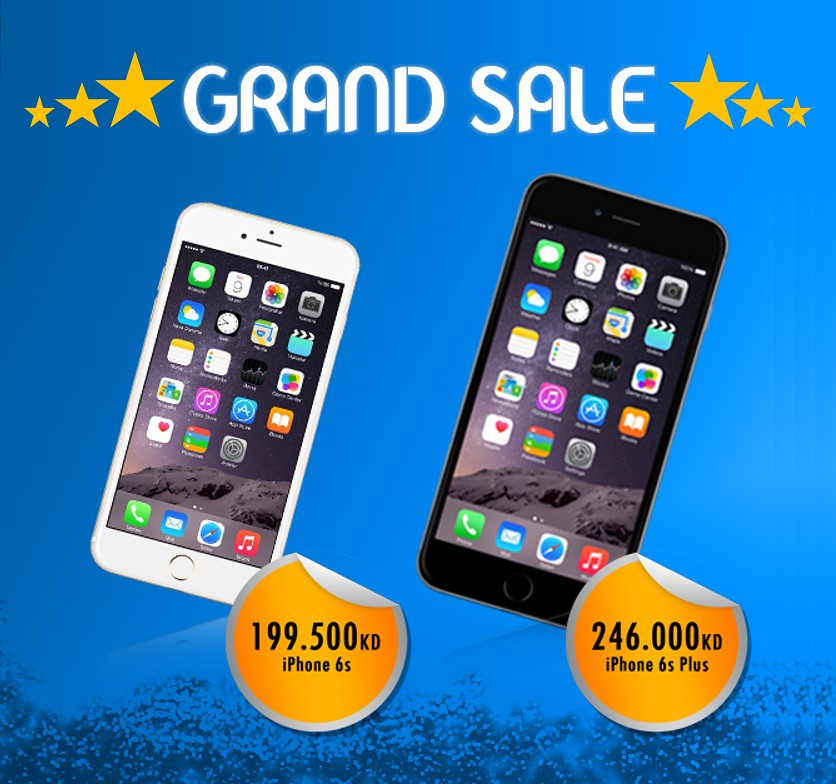 Top Five Iphone 6 Best Price In Kuwait - Circus
