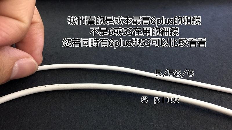 【蘋果工坊】Apple 睡眠充電 傳輸線 + 小白充 iPhone iPad 保證 12 11 X 8 7 全系列皆支援