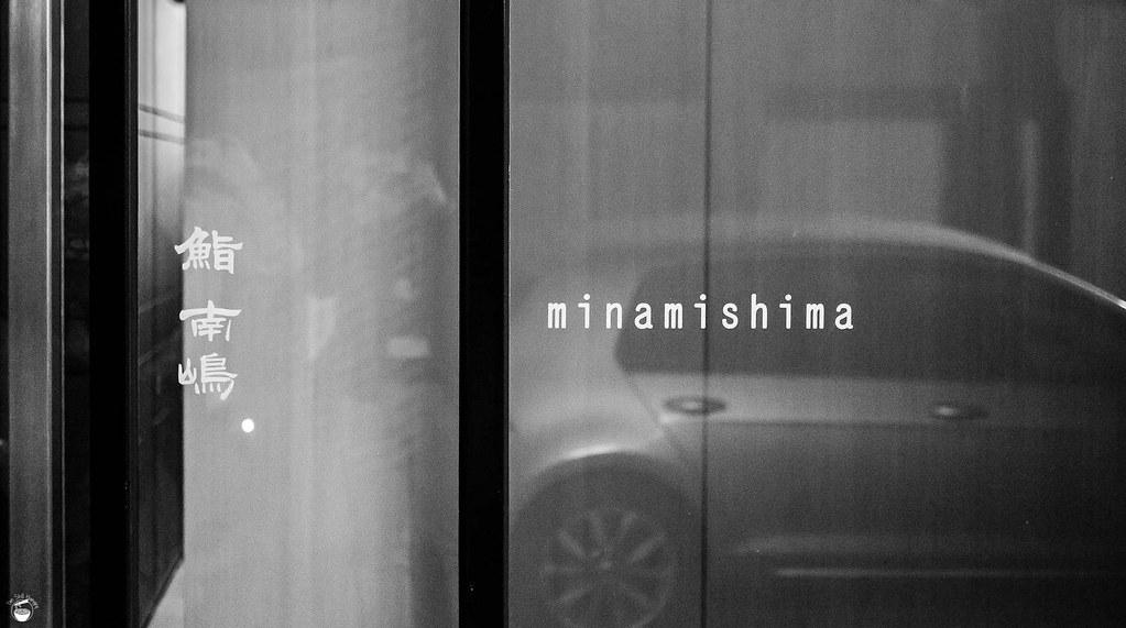 Minamishima Melbourne