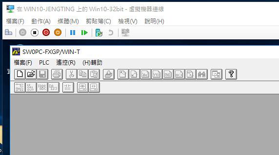 Win10 上執行 16bit 應用程式-4