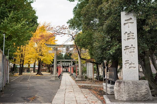足立区最古の神社である千住神社