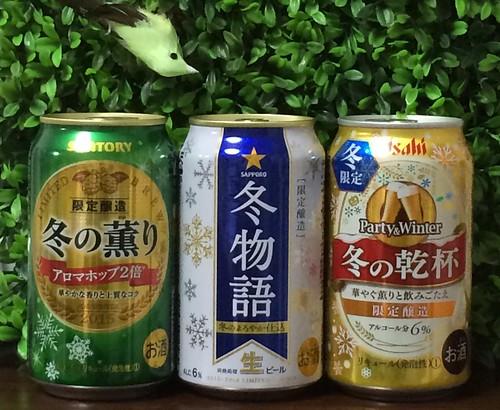 冬のビール