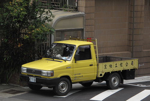 Toyota Zace Pick-up