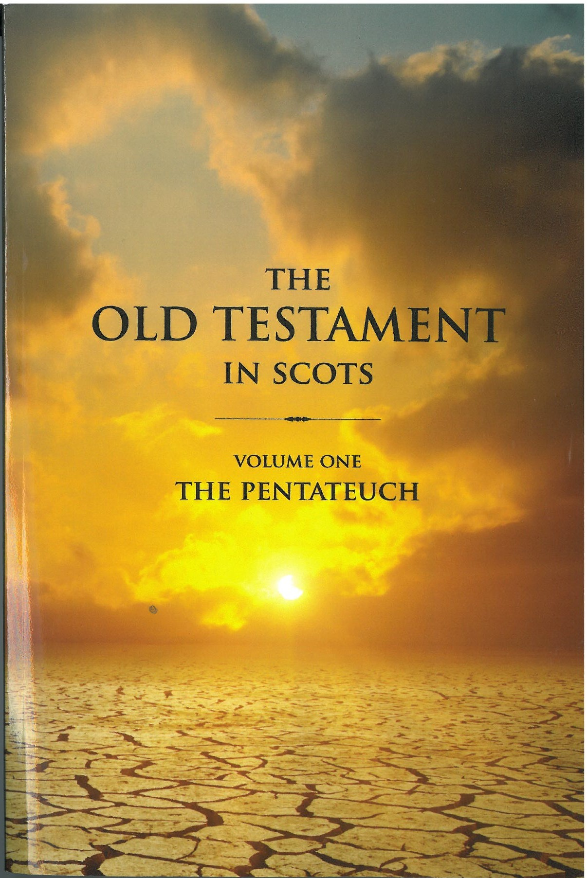salvation in the old testament essay Although discussions concerning what old testament saints did or did not understand concerning salvation are profitable, these differences in opinion do not constitute essential differences in the way of salvation--merely the details of the content of faith.