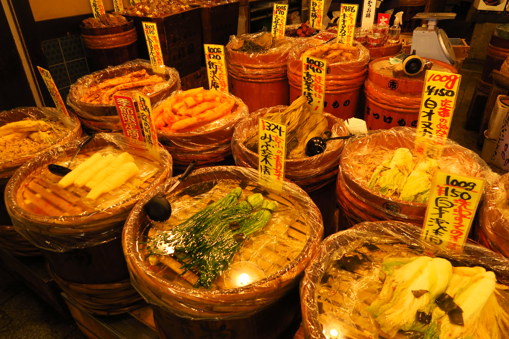 Nishiki food market kyoto japan pet r flickr for 3d cuisine bessines 79