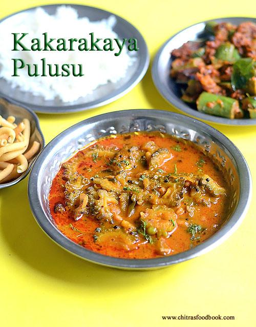 Kakarakaya pulusu recipe