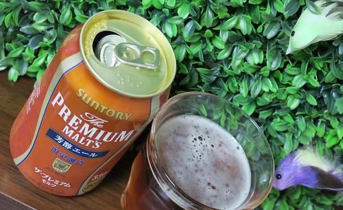 ビール: ザ・プレミアム・モルツ〈芳醇エール〉(サントリー)