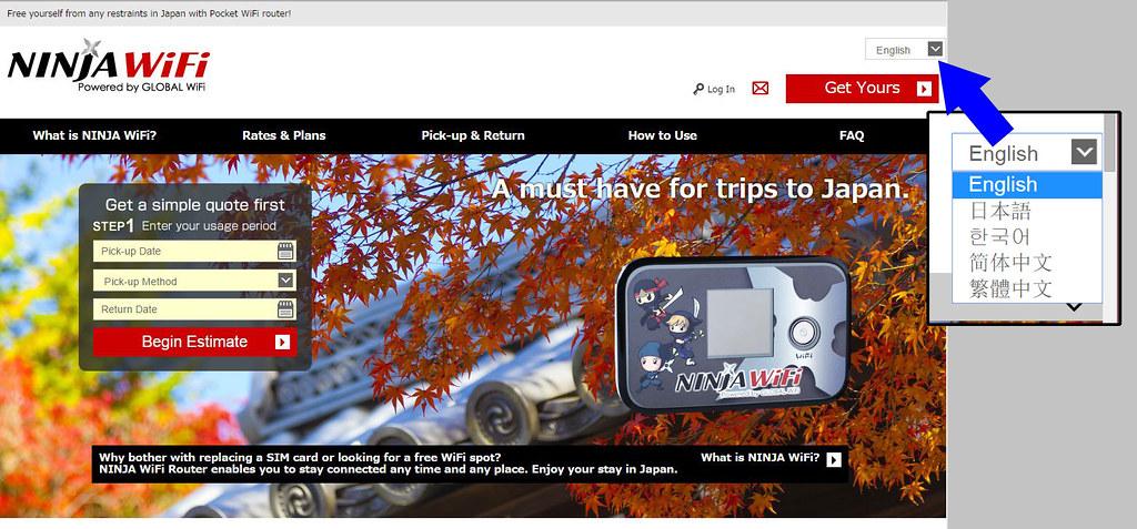 NINJA WiFi website is in English