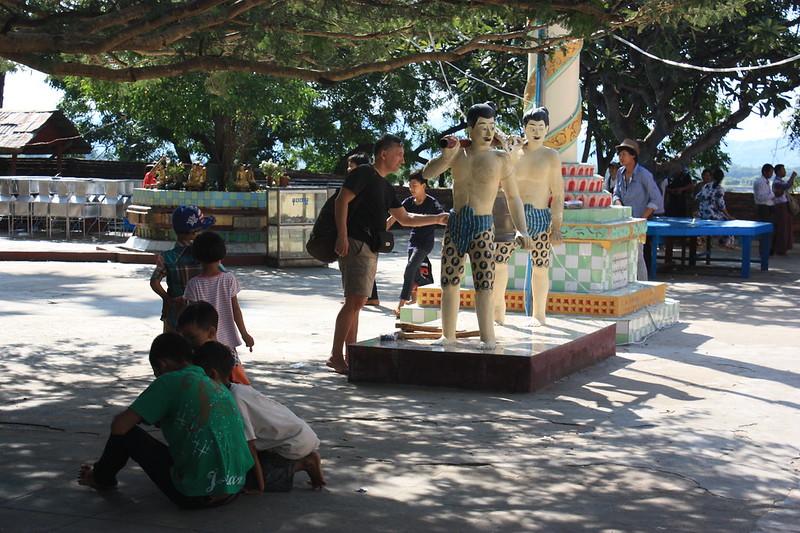 Локананда (Lawkananda), Мьянма