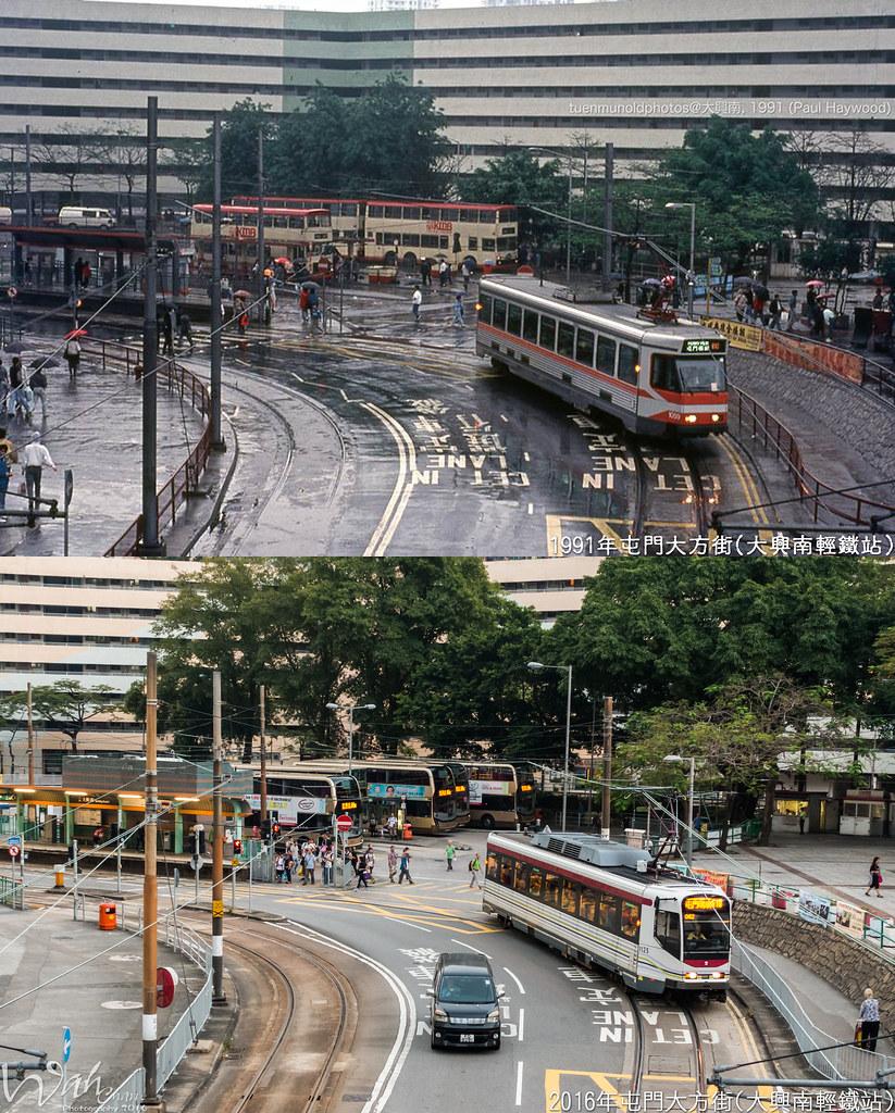 屯門大方街(大興南輕鐵站)1991年