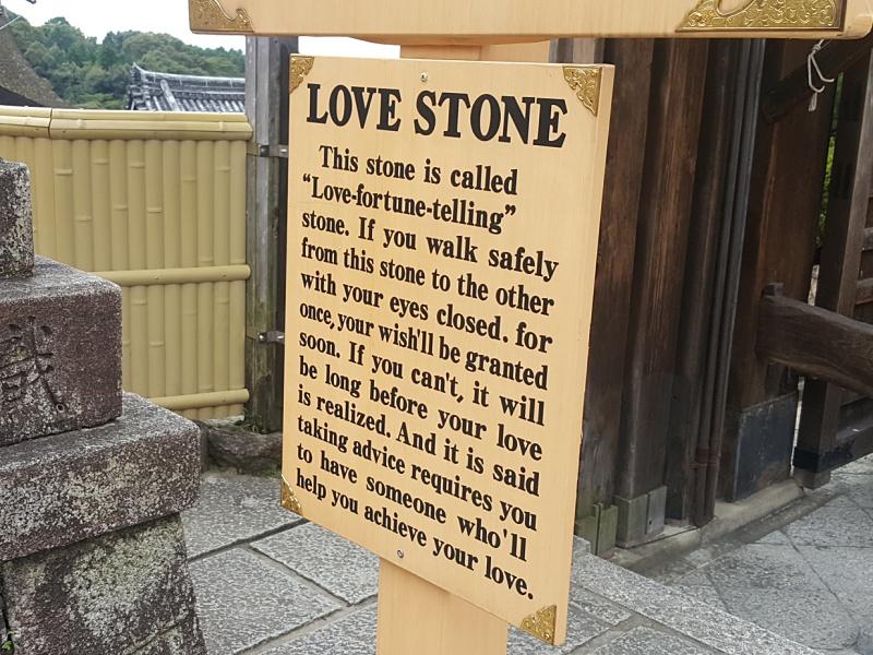 Love Stone Kiyomizu