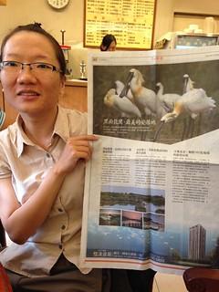 連建商都拿黑面琵鷺當廣告。攝影:廖靜蕙