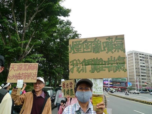 主婦聯盟合作社台南分社也自製了「孩子難呼吸,媽媽不開心」等標語,表達守護孩子健康的基本訴求。