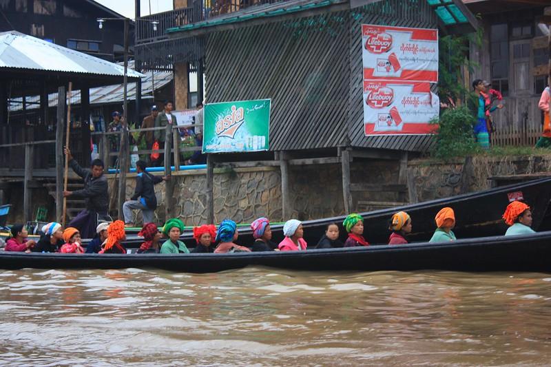 Инты,Мьянма