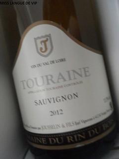 TOURAINE Sauvignon 2012