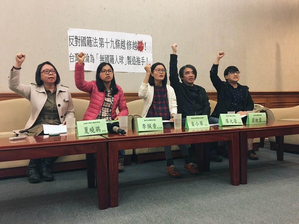移盟召開記者會呼籲暫緩通過《國籍法》修正。(攝影:陳逸婷)