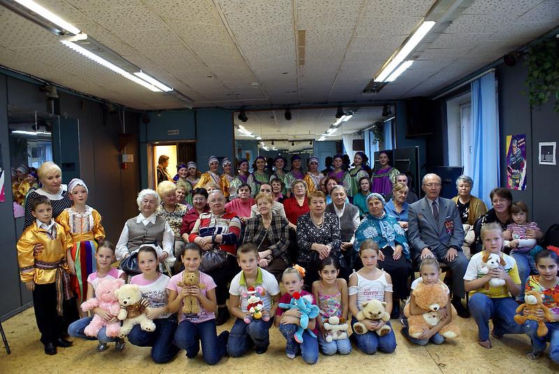 2 октября 2008 - День пожилого человека