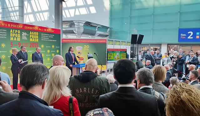 Церемония открытия выставки