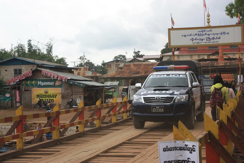 Полиция Мьянма