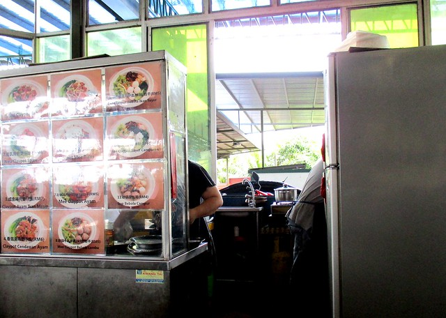 Sing Kwong claypot rice stall