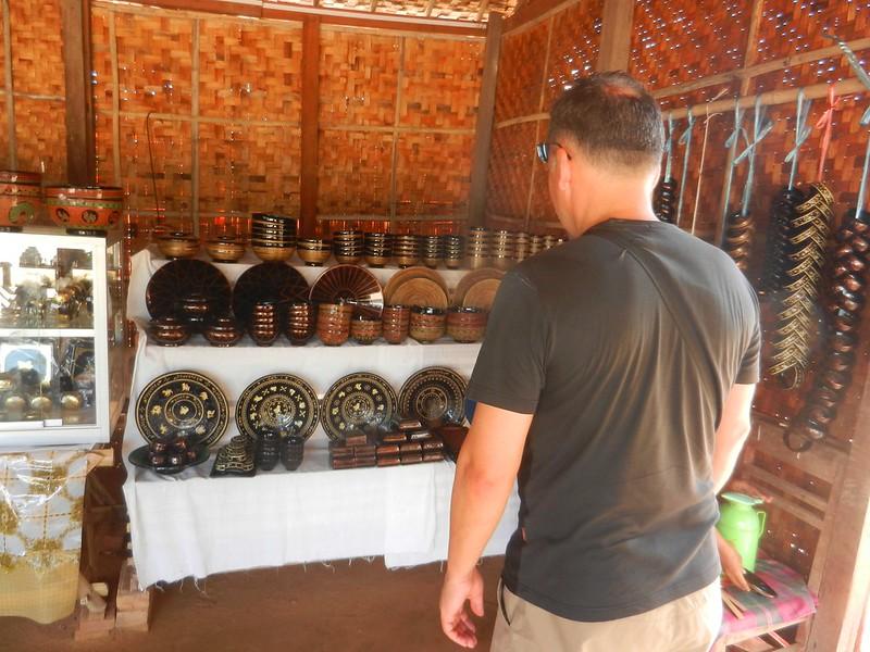 Селения в окрестностях Багана