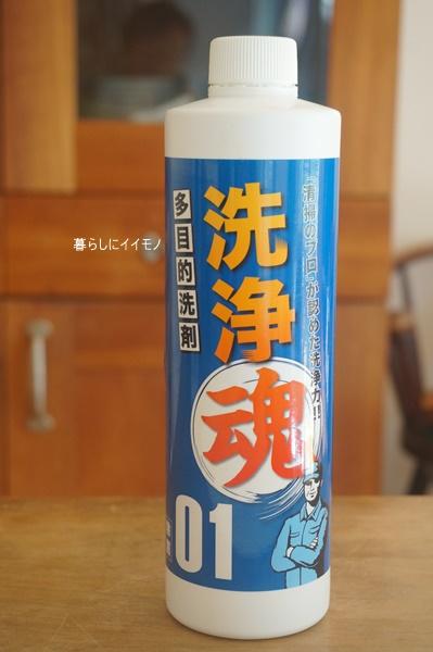senjodamashii81