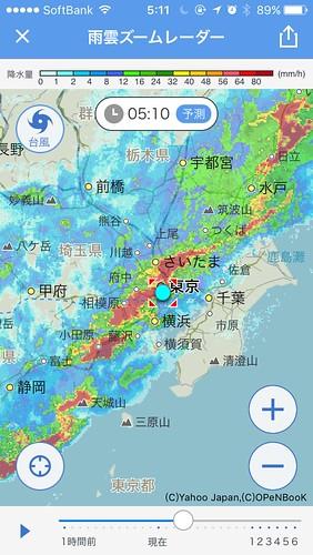 明け方大雨 2015.1.2