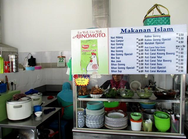Choon Seng Muslim food stall