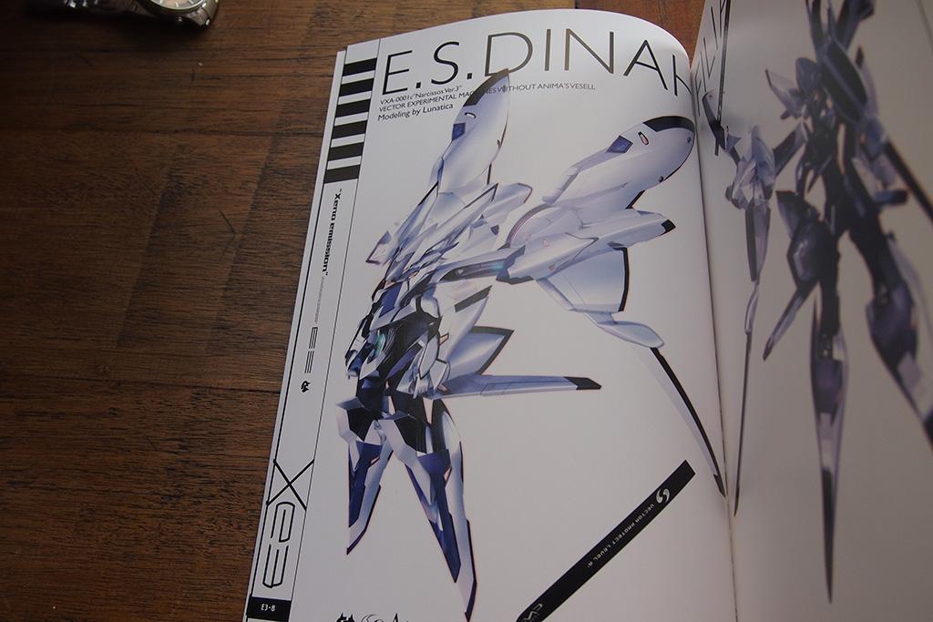 E.S. DInah