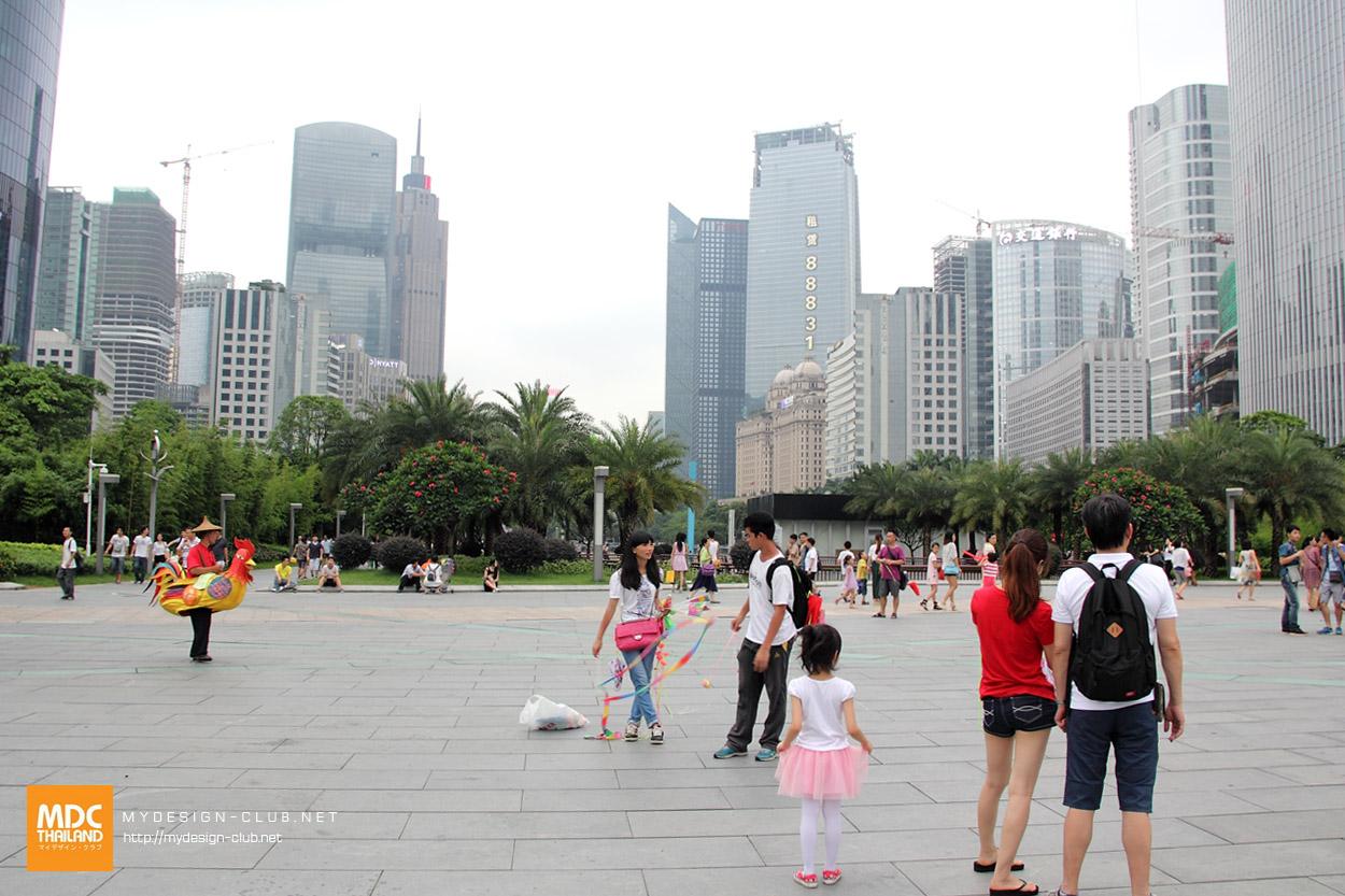 MDC-China-2014-320