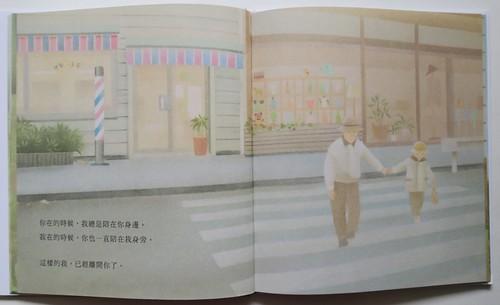 20161201-可以哭3-1