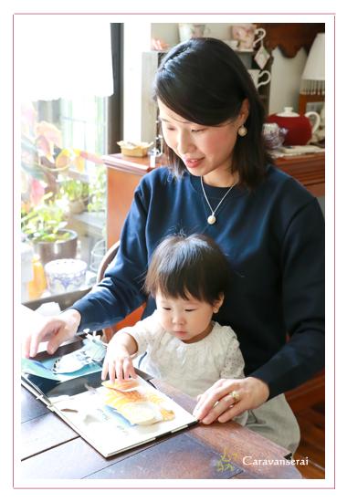 陶華(とうか TOHCA) 愛知県瀬戸市 陶磁器 ポーセリン カメオ アクセサリー 指輪 ネックレス