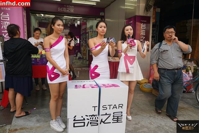 20161014 小港台灣之星