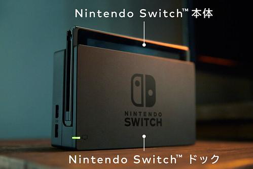 161020-switch-24