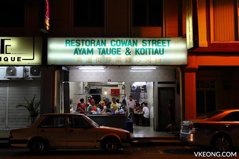 Cowan Street Ayam Tauge Koitiau