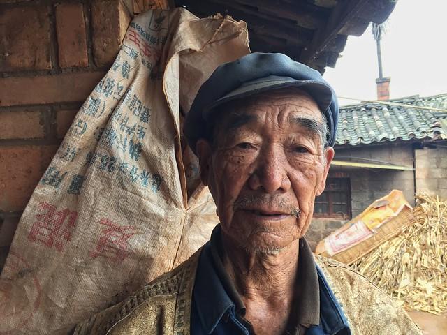 Hombre de las Tierras rojas de Dongchuan (Yunnan, China)