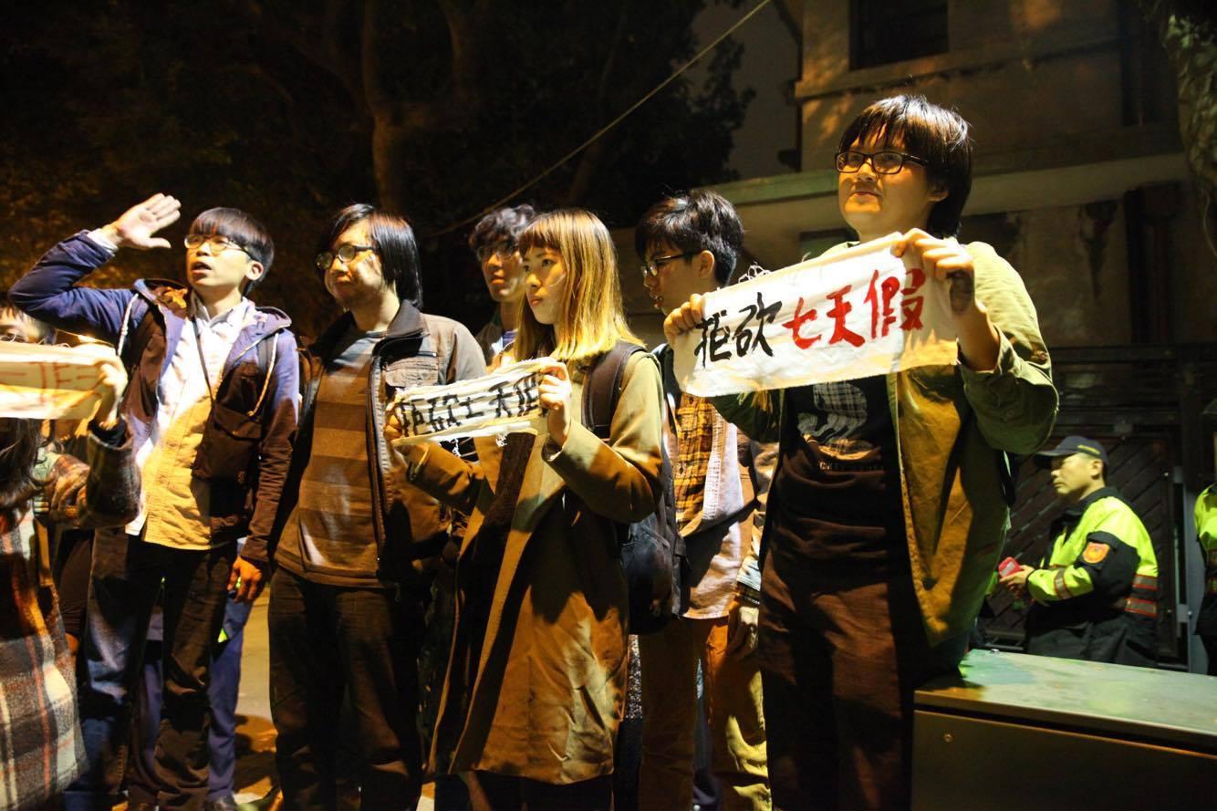 青年团体聚集在彩立方平台官邸前。(摄影:陈逸婷)